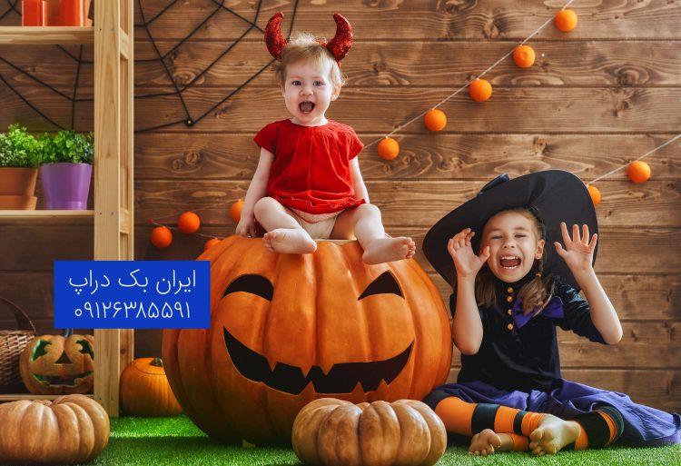 خرید بک گراند هالووین