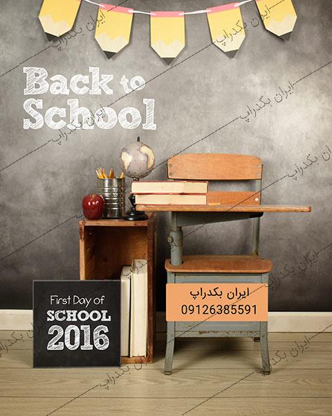 بک گراند مدرسه و تحصیلی