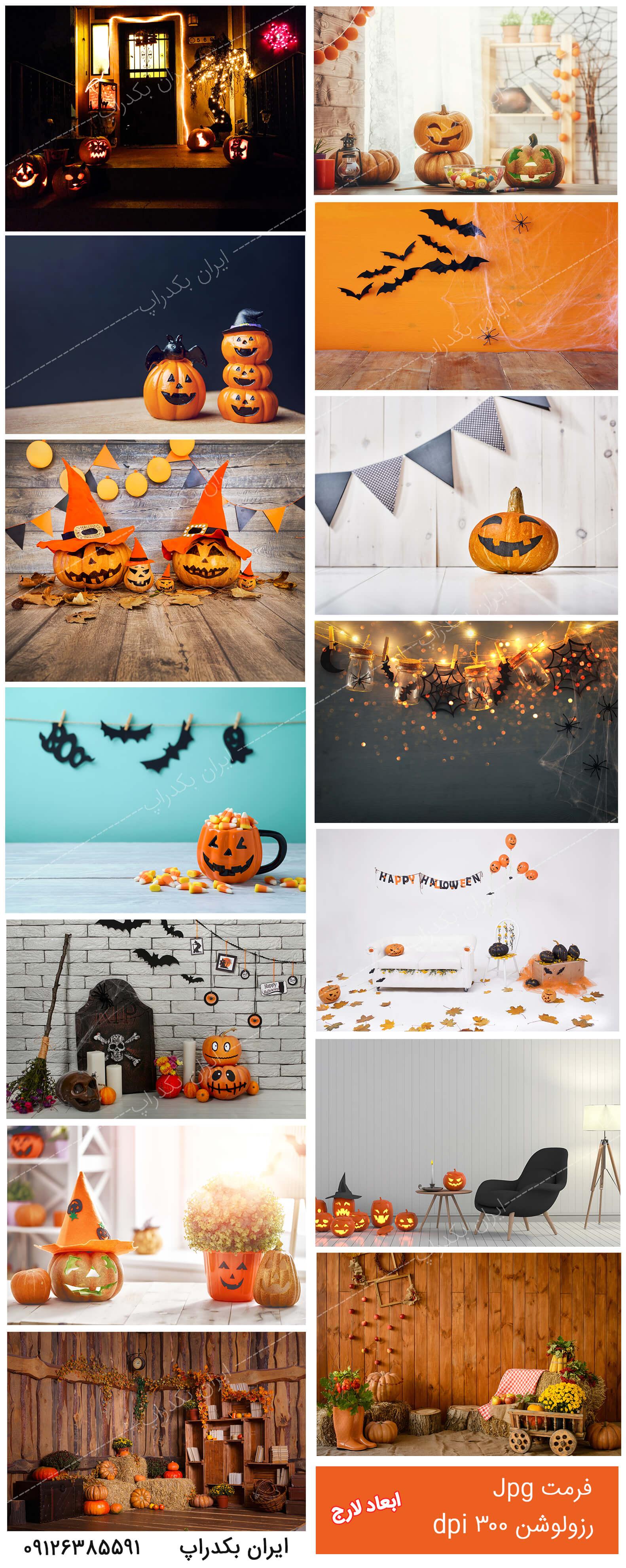بک گراند هالووین