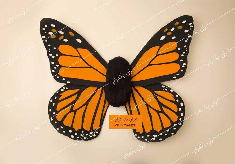 بک دراپ پروانه