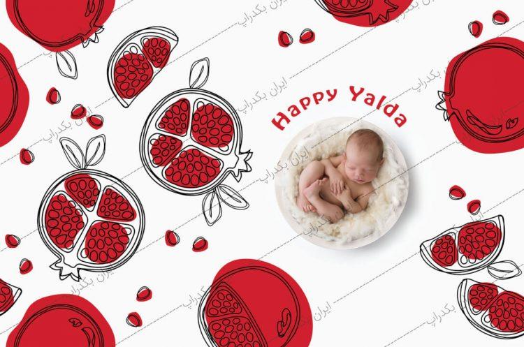 بک دراپ نوزاد یلدا و انار