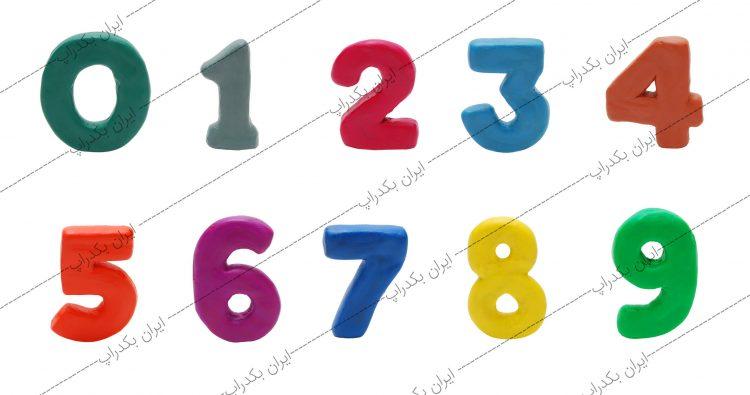 مجموعه اعداد 0 تا 9