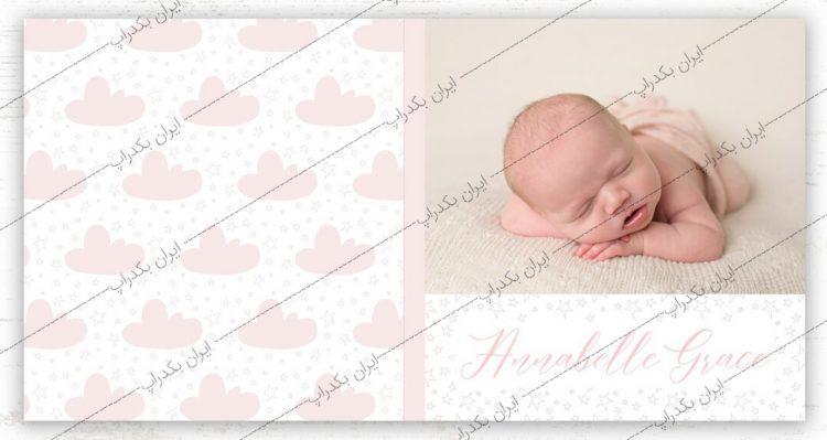 آلبوم کودک و نوزاد آوان