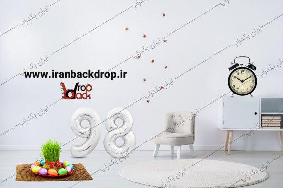 IBD-7594