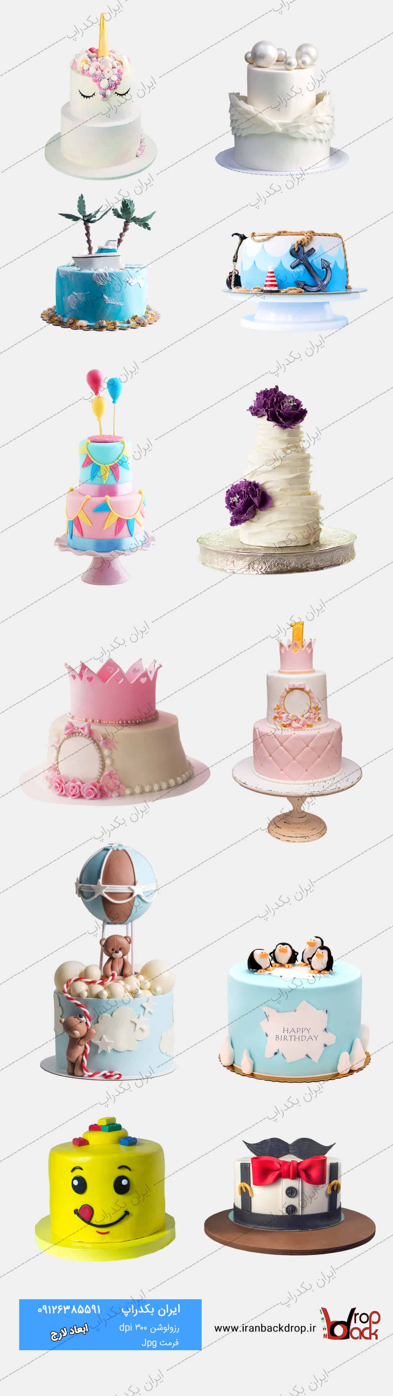 کیک دور بری شده