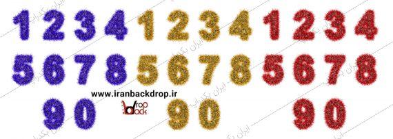 IBD-5334