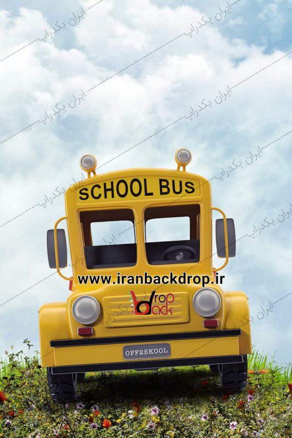 بک گراند شاد تابستانی مدرسه