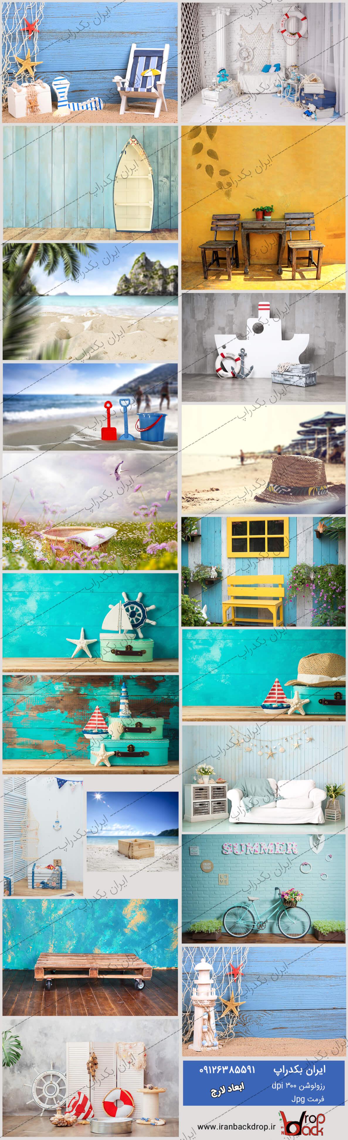 مجموعه عکاسی تابستان