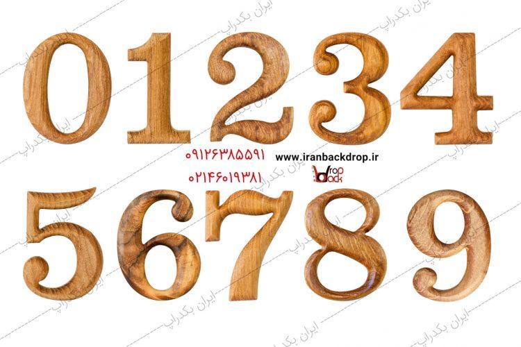 اعداد ایستاده چوبی