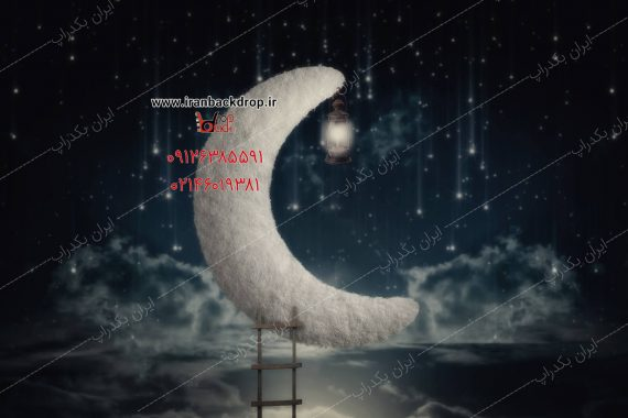 بک دراپ عکاسی رویایی ماه در آسمان تاریک