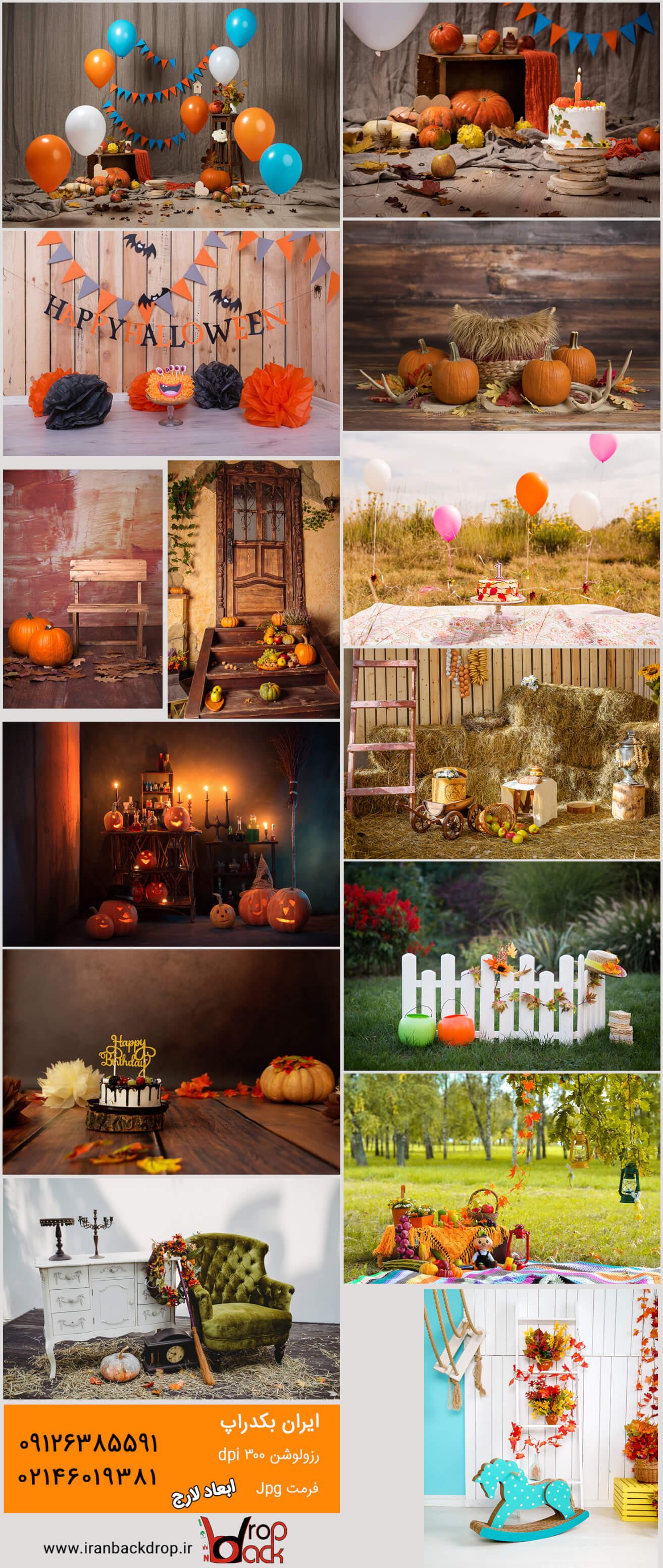 پک بک گراند هالووین