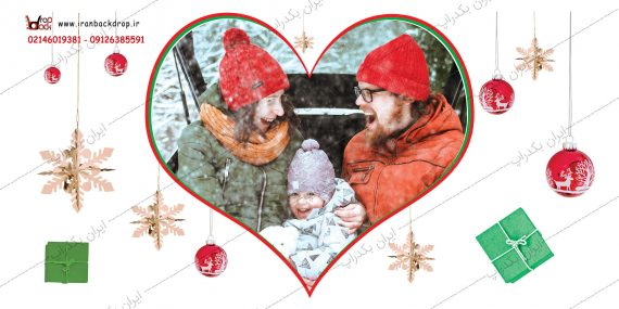 آلبوم ژورنالی کریسمس