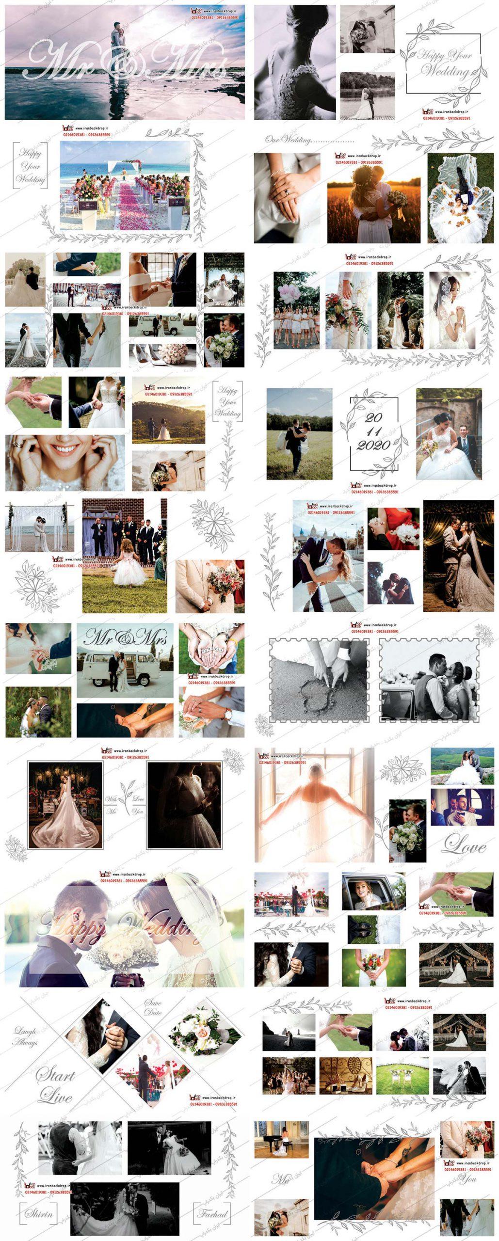 آلبوم لایه باز عروسی