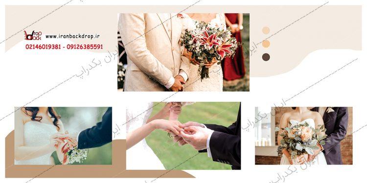 آلبوم عروس