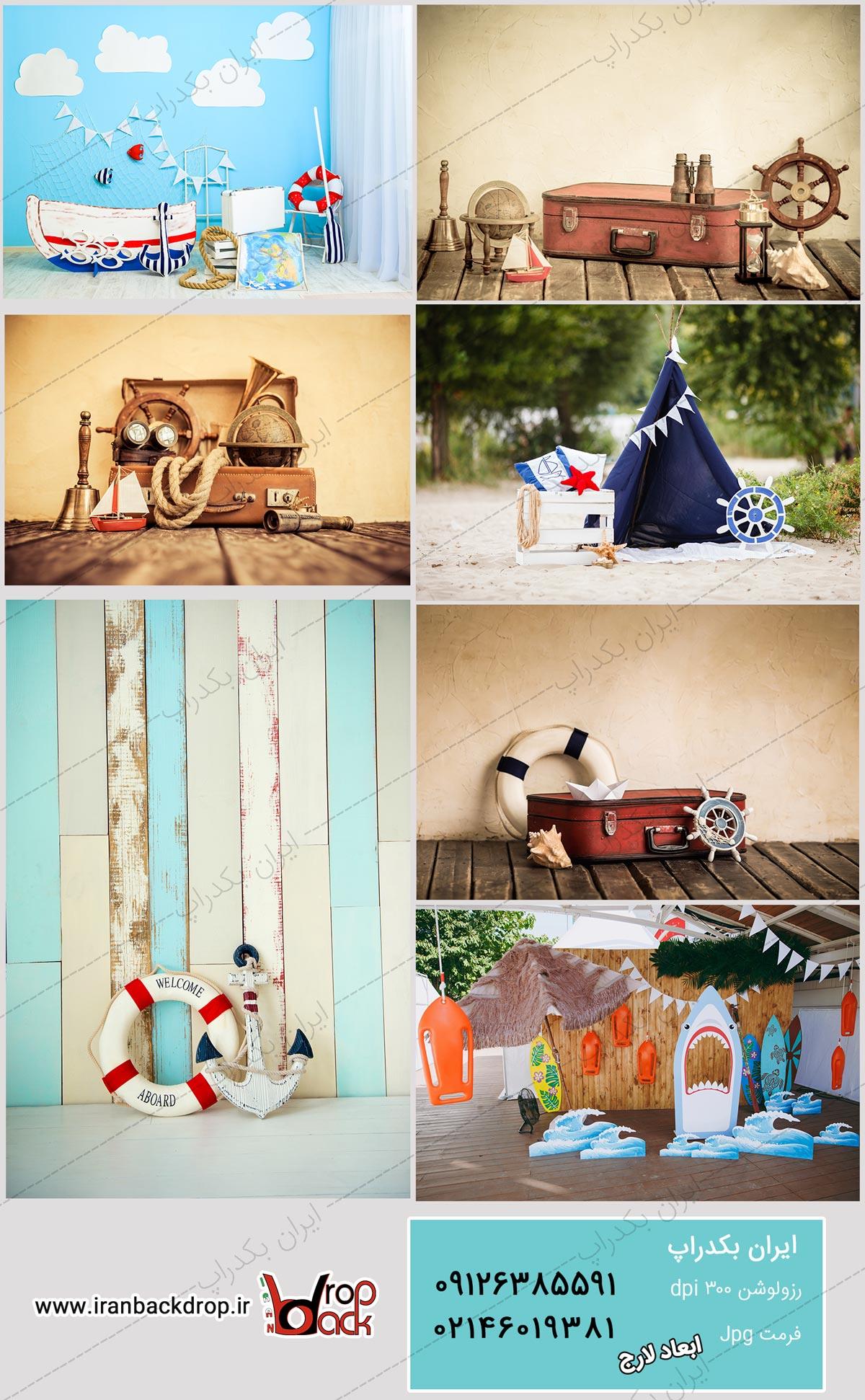بک گراند عکاسی تابستانی