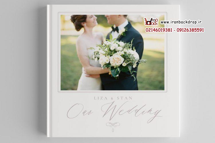 آلبوم پی اس دی عروس