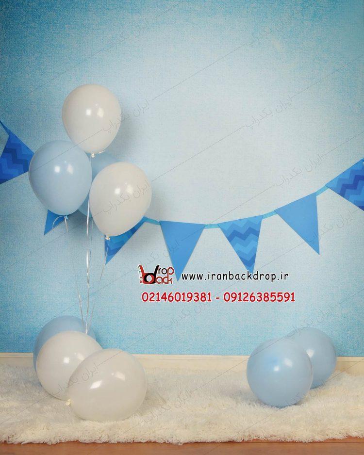 بک گراند عکاسی تولد پسرانه